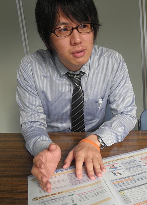 福井社地域包括支援センター